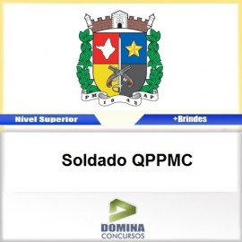 Apostila PM AP 2017 Soldado QPPMC Download PDF