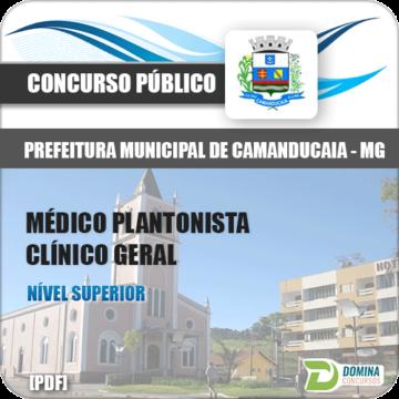 Apostila Pref Camanducaia MG 2018 Médico Plantonista