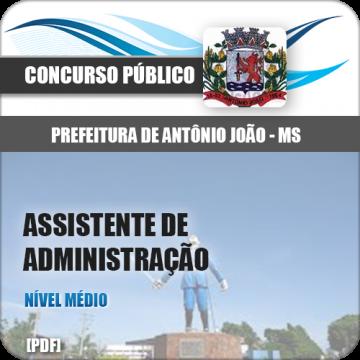 Apostila Antônio João MS 2018 Assistente Administração