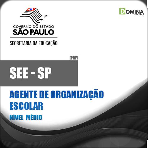 Agente Organização Escolar Concurso SEE SP 2018