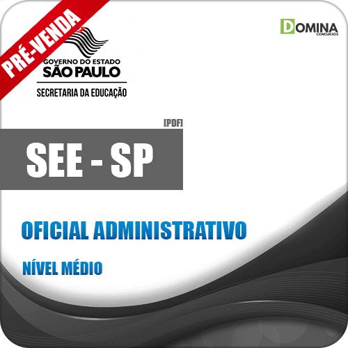oficial-administrativo