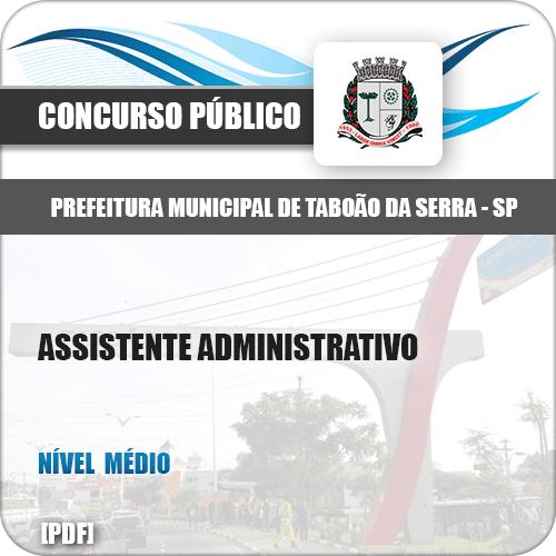 Apostila Pref Taboão da Serra SP 2019 Assistente Administrativo