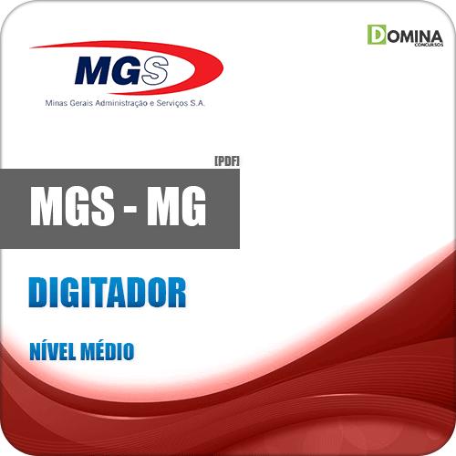 Apostila MGS 2019 Digitador