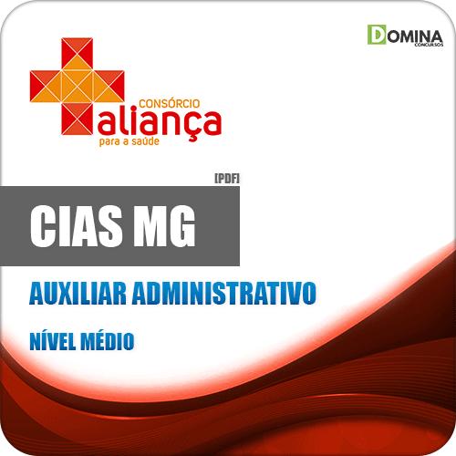 Apostila Concurso CIAS MG 2019 Auxiliar Administrativo
