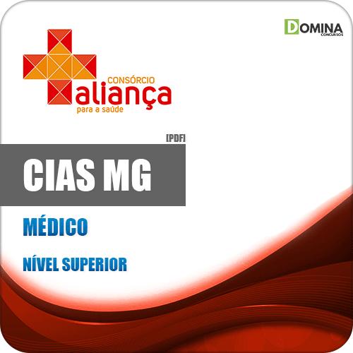 Apostila Concurso CIAS MG 2019 Médico