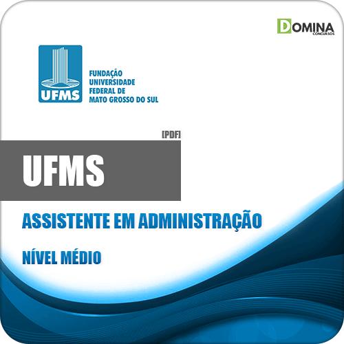 Capa UFMS 2020 Assistente em Administração
