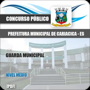 Apostila Prefeitura Cariacica ES 2020 Guarda Municipal I