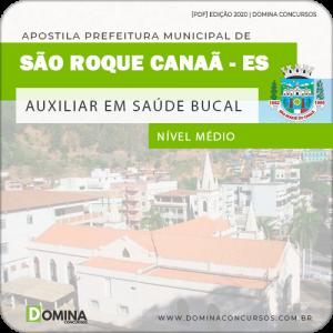 Apostila São Roque do Canaã ES 2020 Auxiliar Saúde Bucal