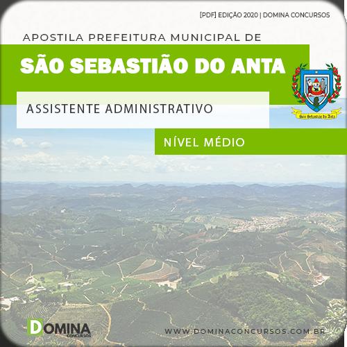 Capa Itapema SC 2020 Assistente Administrativo