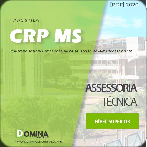 Apostila Concurso Público CRP MS 2020 Assessoria Técnica
