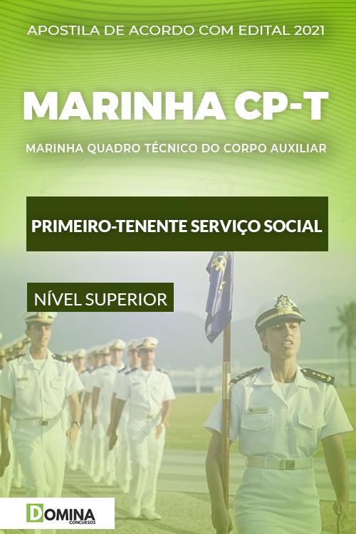 Apostila Concurso Marinha CP T 2021 Primeiro Tenente Serviço Social
