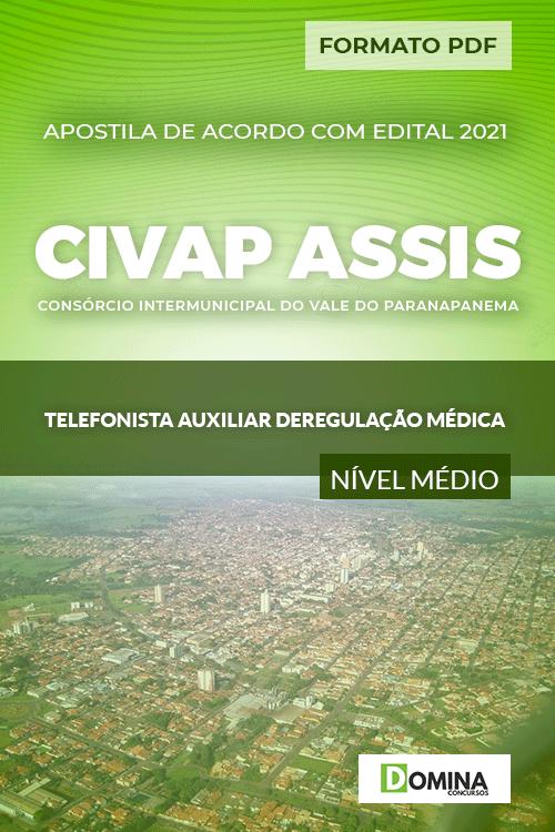 Apostila CIVAP de Assis SP 2021 Telefonista Regulação Médica