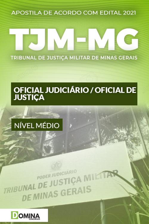 Apostila Concurso TJM MG 2021 Oficial Judiciário Oficial de Justiça